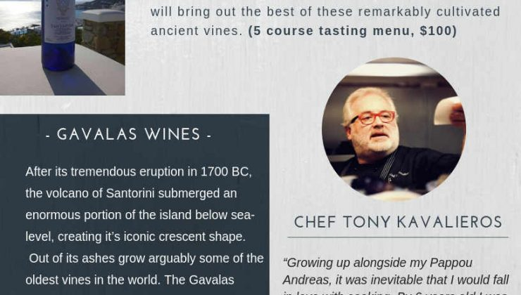 RISING FROM THE ASHES – Introducing Volcanic Varietals from Santorini