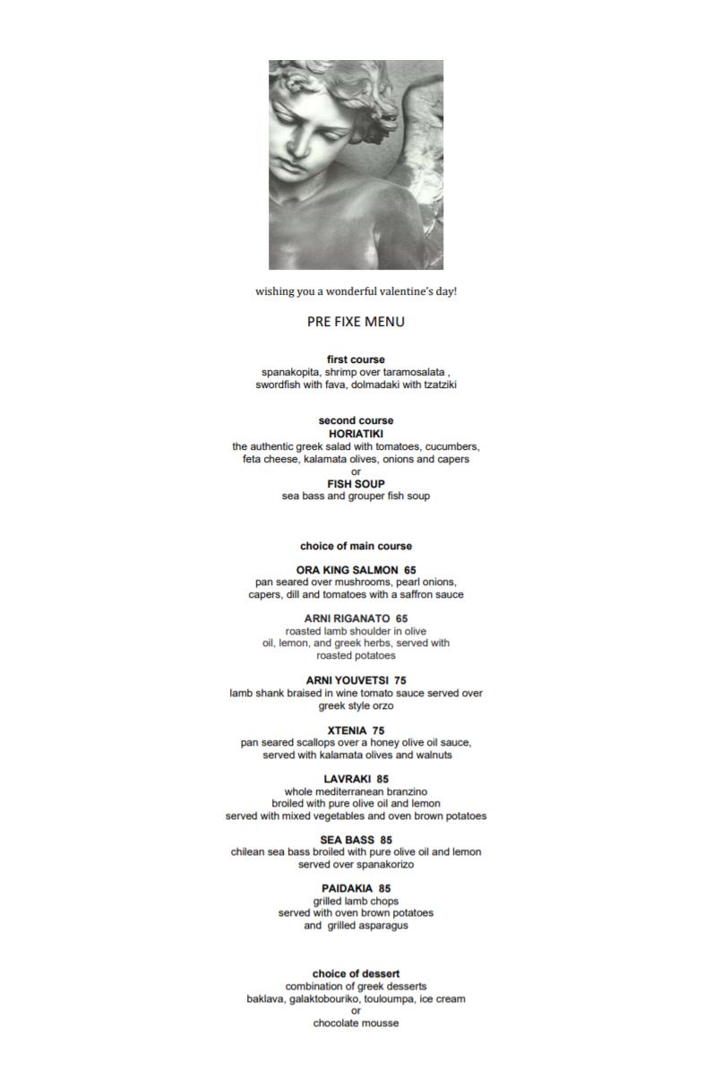 Valentine's 2020 menu